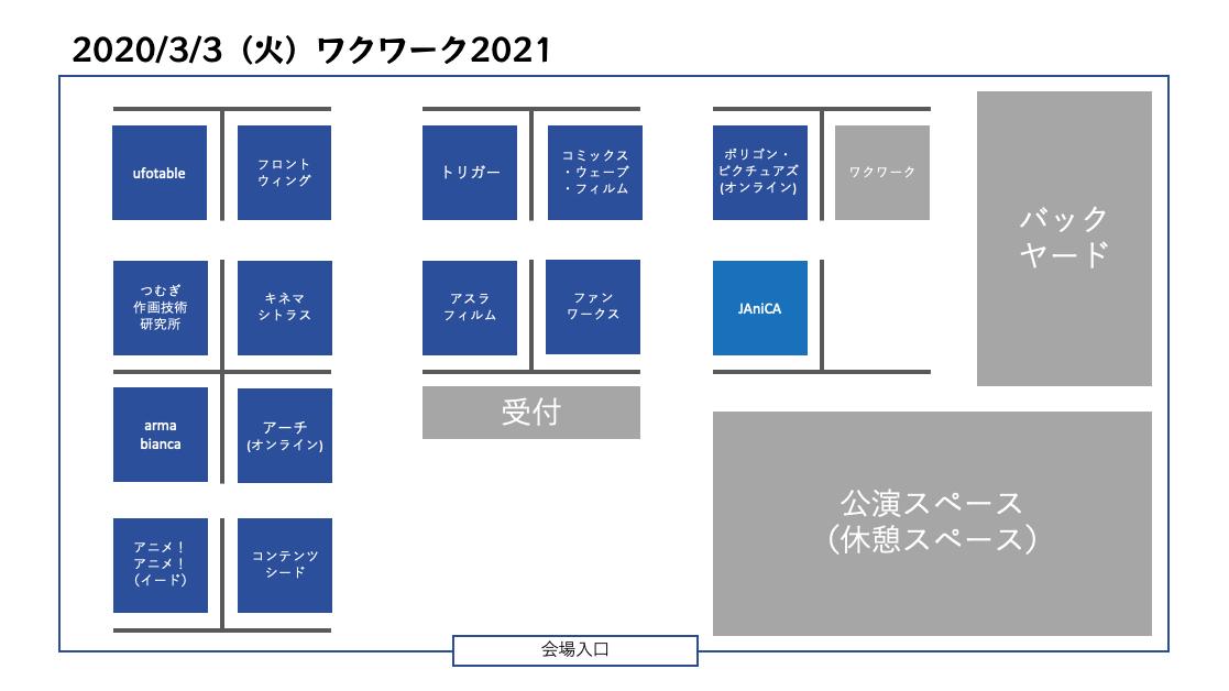 スクリーンショット 2020-02-28 16.17.48